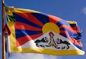 tibetan_1735964c